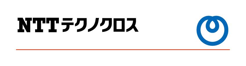 お知らせ | ひかりワンチームSP ...